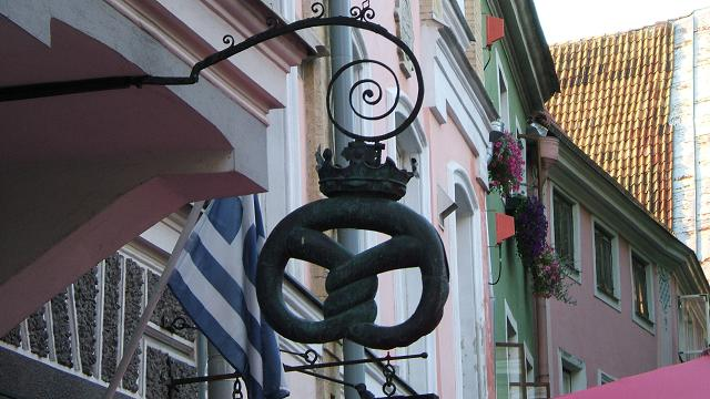 ギリシャレストラン